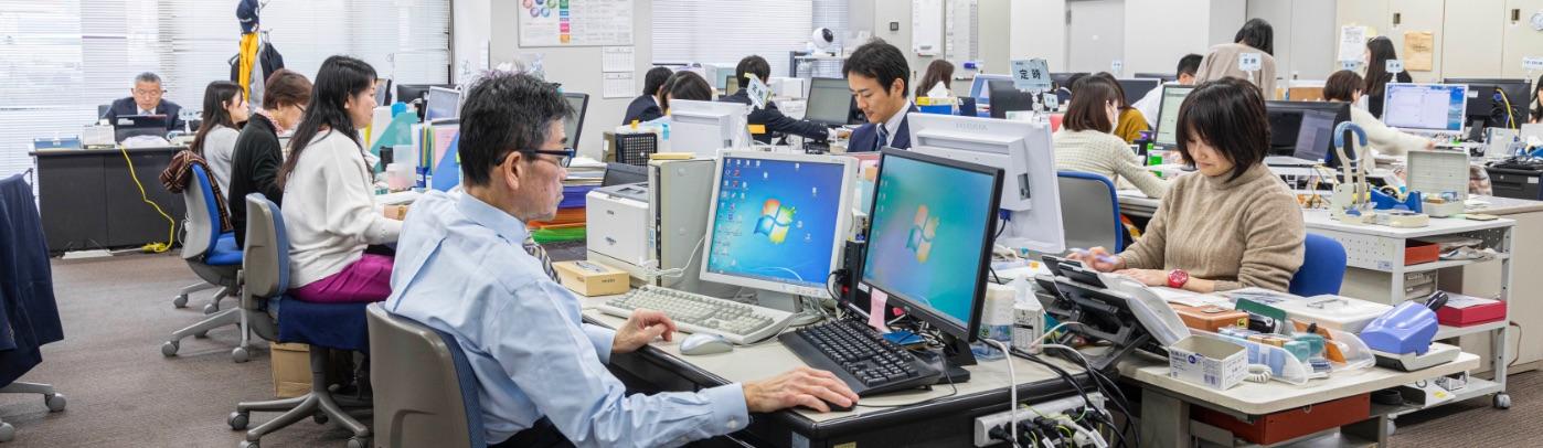資金管理事業部のオフィス
